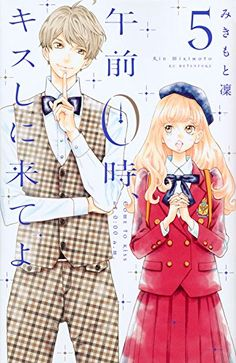 Gozen 0-ji, Kiss Shi ni Kite yo - Scanlations - Comic - Comic Directory - Batoto - Batoto