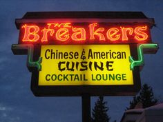 Tropical Drinks, wine, beer, Chinese Cuisine, dinner, supper, The Breakers Restaurant,Crystal lake, IL