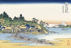 葛飾北斎富嶽三十六景「相州江の島」