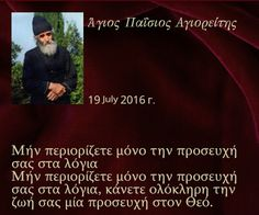 Saint Paisios of the Holy Mountain: God's Love is so great that He has even let us free not to love Him! The Holy Mountain, Religious Images, Orthodox Christianity, Gods Love, Love Him, Saints, Religion, Spirituality, Inspirational Quotes