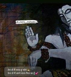 Hindi Quotes, Me Quotes, Rudra Shiva, Mahadev Quotes, Cute Baby Girl Images, Spiritual Love, Krishna Wallpaper, Quotes About God, Spirituality