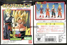 Best-of-DragonBall-Z-Gashapon-Figure-Bandai-RARE-Ultimate-Super-Saiyan-Gohan