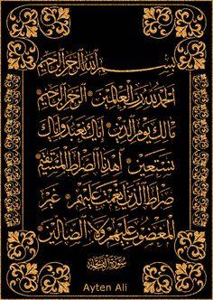 Islamic Phrases, Islamic Messages, Islamic Wallpaper Hd, Allah Wallpaper, Images Jumma Mubarak, Islamic Art Pattern, Arabic Calligraphy Art, Beautiful Islamic Quotes, Quran Quotes Inspirational