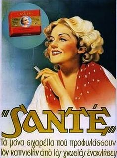 Greek ad for Sante cigerattes Vintage Advertising Posters, Old Advertisements, Vintage Posters, Vintage Labels, Vintage Ads, Old Posters, Greece History, Pin Up, Retro Ads