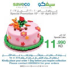 عرض خاص في #سيفكو  Special Promotion in #Saveco