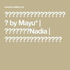 スペアリブと丸ごとおじゃがの塩バター by Mayu*   レシピサイト「Nadia   ナディア」プロの料理を無料で検索