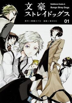 Bungo Stray Dogs and ERASED Manga are Now Licensed by Yen Press - Anime Confessions