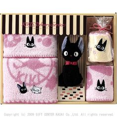 Kiki's Delivery Service - Baby Shower Towel & Mascot Set (Jiji & Bakery) featured on Jzool.com