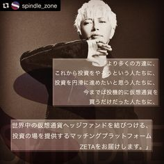 ⋆ SPINDLE、気長に待つ★*゚+ ⋆ ⋆ #Repost @spindle_zone with @get_repost ・・・ #SPINDLE Chief Strategist @gackt #スピンドル #spindlezone…