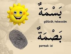 Learn Turkish Language, Arabic Language, Arabic Quotes, Beautiful Words, Education, Learning, Turkey Country, Reading, Tone Words