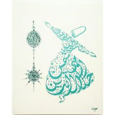 Arab calligraphy, Jalal el-din Rumi and Shams el-din Tabrizi by Maria Ramoul Art