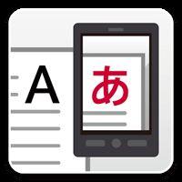 出國玩吃飯卻看不懂菜單?「餐牌翻譯」立即幫你翻譯,支援英、日、韓翻中(Android)