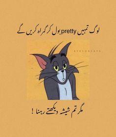 Urdu Funny Poetry, Funny Quotes In Urdu, Cute Funny Quotes, Jokes Quotes, Qoutes, Memes, Love Poetry Images, Best Urdu Poetry Images, Funky Quotes