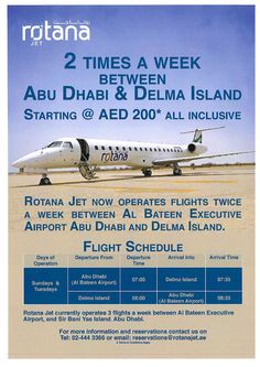 Welcome To Dalma: DALMA ISLAND OFFICIAL SITE