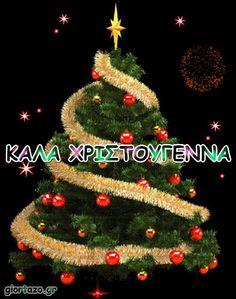 Merry Christmas Gif, Christmas Wreaths, Christmas Tree, Christmas Ornaments, Tree Skirts, Holiday Decor, Home Decor, Google, Teal Christmas Tree