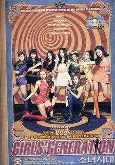 2010 release, the third mini-album from K-Pop's international superstars. The girls released this five track EP after making a huge splash with their Japanese debut. Hoot features efforts from produce