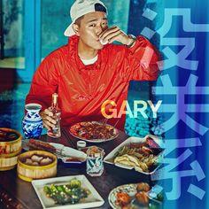GARY – Mei Guan Xi (It's Ok) (2016.05.13)