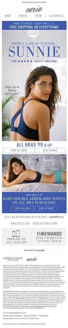 aerie email 2015