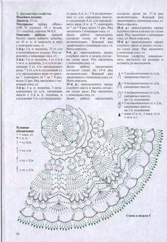 Валя-Валентина №8 2014 - 紫苏 - 紫苏的博客