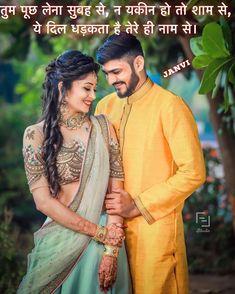 Indian Wedding Poses, Indian Wedding Couple Photography, Wedding Couple Photos, Wedding Couple Poses Photography, Pre Wedding Poses, Bridal Poses, Photography Editing, Outdoor Photography, Indian Bridal