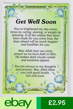 (๑˙ ˙๑) Get Well   Get well quotes. Get well soon poems. Get well messages