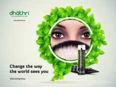 Value your sight on this World Sight Day  Let's dedicate a day to the gift of good vision !  #Dhathri #WorldSightDay