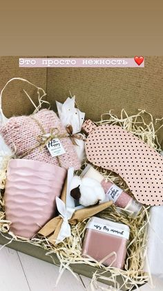 Why not surprise them with a small DIY gift? Diy Birthday Gifts For Mom, Diy Birthday Banner, Diy Birthday Decorations, Friend Birthday Gifts, Gifts For Kids, 24 Birthday, Cute Gifts, Holiday Gifts, Diy Gift Baskets