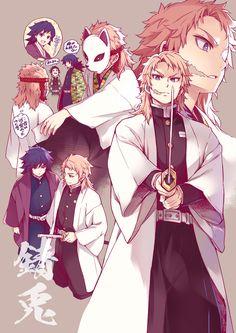 Anime Ai, Anime Demon, Anime Manga, Cute Anime Character, Game Character, Character Design, Demon Slayer, Slayer Anime, Hxh Characters