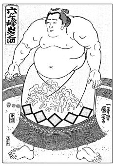 Free coloring page coloring-japan-sumo-kuniyoshi-utagawa. A drawing by Kuniyoshi Utagawa, to color for free