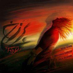 music-iran.com, دانلود آهنگ جدید رضا یزدانی بنام برزخ