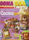 goma eva country 2005 n09 - REVISTAS DIVERSAS - Álbumes web de Picasa