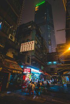 Hong Kong Nights by Chris Zielecki Cyberpunk, Hong Kong Night, Midnight City, Neon Noir, Hongkong, Neon Wallpaper, Slums, Urban Landscape, Architecture