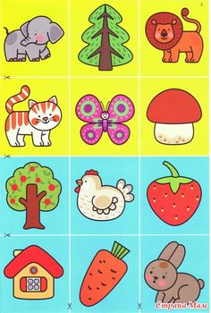 kids-paper-games-card , There are many interesting activities which can you do together with the kids. Here are some kids paper games that you can save and print in a large size. Paper Games For Kids, Memory Games For Kids, Lotto Games, Free Printable Flash Cards, Educational Games For Kids, Cat Crafts, Printable Coloring Pages, Kids Education, Kids Cards