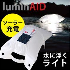 LuminAIDルミンエイド(太陽光/充電/アークトレーディング)