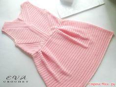 Вязаные наряды для девочек: Фото альбомы - Страна Мам