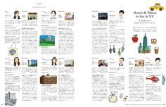 no. 22 October 2015 features 030 New York ♡ ニューヨーク♡シティガイド Things to do in New York now い ...