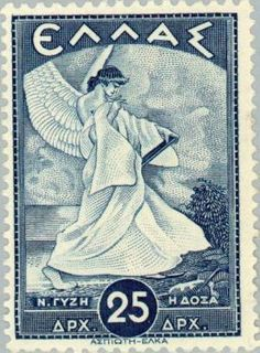 Details of Greece stamp of 1937 issue, dark blue, Glory of Psara design, wmk crowns (id Rare Stamps, Old Stamps, Ex Yougoslavie, Postage Stamp Art, Greek History, Greek Culture, Ms Gs, Stamp Collecting, My Stamp