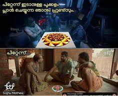 ഇതതര വലതയ പയ എനനര സശയ   #icuchalu #plainjoke  Credits : Sajhu Mathew ICU Malayalam Comedy, Funny Troll, Fun Loving, Kerala, Breathe, Qoutes, Lol, Facts, Gallery
