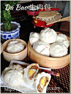 Another Extra Large Chinese Steamed Buns– Dabao or Pork Bun (大包/生肉包) - Guai Shu Shu Dim Sum, Steamed Pork Buns, Steamed Cake, Chinese Cooking Wine, Asian Cooking, Cooking Salmon, Cooking Oil, Chinese Bun, Chinese Food