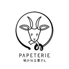 紙の仕立屋さんパペティエールのロゴマーク。  紙と言えば、という連想が連なるヤギがモチーフのロ�