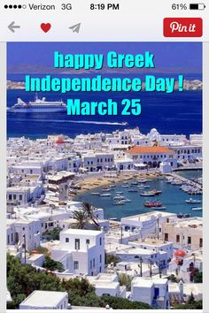 March 25! International waffle day, Greek Independence Day, wow
