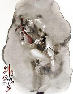 The Legend Of Shu Shan《蜀山战纪之剑侠传奇》2015. : illustrations Chen Wei Ting, Zhao Li Ying,Wu Qi Long, Liu Xin You, Ye Zu XinLocation - Hengdian, GuangxiDirected by - Albert Wong