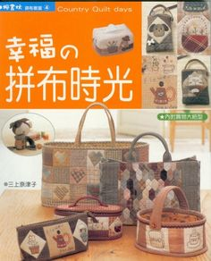 country quilt days Book Crafts, Diy And Crafts, Sewing Magazines, Magazine Crafts, Country Quilts, Japanese Books, Book Quilt, Patchwork Bags, Bobbin Lace