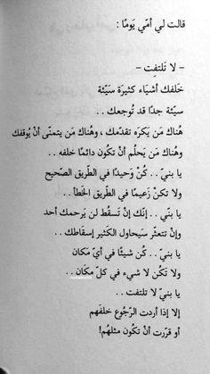 نصف وجه بلا ملامح لهاجد محمد
