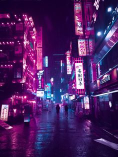 vaporwave paisagem I Shoot Rainy Photos Of Seoul With My Phone Scenery Wallpaper, Purple Wallpaper, Aesthetic Pastel Wallpaper, Aesthetic Backgrounds, Aesthetic Wallpapers, Aesthetic Japan, Neon Aesthetic, Night Aesthetic, Cyberpunk Aesthetic