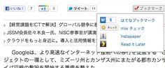 http://japan.cnet.com/news/service/35013829/