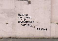 Стены не только слушают, но и говорят