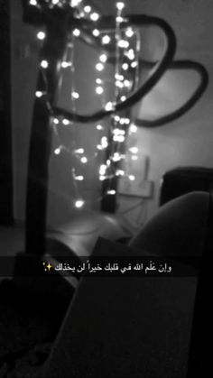 Some Quotes, Love Quotes For Him, Words Quotes, Qoutes, Snapchat, Study Motivation Quotes, Artsy Photos, Beautiful Arabic Words, Creative Instagram Stories