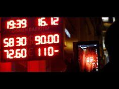 Падение рубля, как упал рубль
