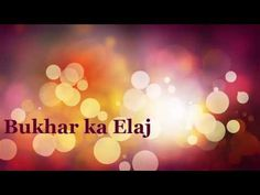 Bukhar ka Elaj - Daily Health Tips - Hadees e Nabvi